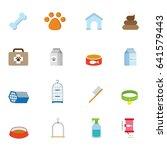 pets icon design vector | Shutterstock .eps vector #641579443
