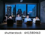 group of business colleagues in ... | Shutterstock . vector #641580463