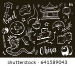set of hand drawn doodle travel ... | Shutterstock .eps vector #641589043