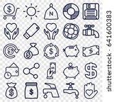 save icons set. set of 25 save