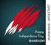 bahrain independence day... | Shutterstock .eps vector #641617657