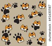 Cute Tiger Memo  Wallpaper ...
