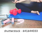 sport and yoga equipments with... | Shutterstock . vector #641644033