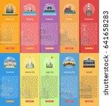 city of indonesia vertical... | Shutterstock .eps vector #641658283