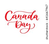 happy canada day vector card.... | Shutterstock .eps vector #641667967