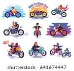 20 june 2017 ride to work day... | Shutterstock .eps vector #641674447