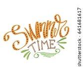 hand drawn lettering... | Shutterstock . vector #641681617
