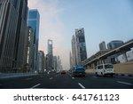 dubai  uae   13 may 2017  ...   Shutterstock . vector #641761123