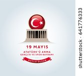 may 19th turkish commemoration... | Shutterstock .eps vector #641776333