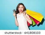 portrait of a smiling pretty...   Shutterstock . vector #641808103