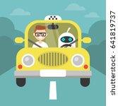 driverless car conceptual... | Shutterstock .eps vector #641819737