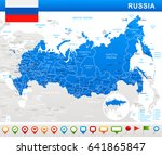 russia map and flag   highly... | Shutterstock .eps vector #641865847
