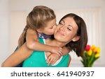 mother. | Shutterstock . vector #641940937