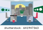 illustration of office for two... | Shutterstock . vector #641947363