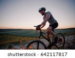 young guy rides down on a... | Shutterstock . vector #642117817