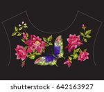 embroidery floral seamless... | Shutterstock .eps vector #642163927