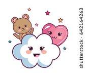 cute animals design | Shutterstock .eps vector #642164263
