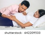 pregnant woman and her husband... | Shutterstock . vector #642209533