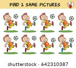 football player running with... | Shutterstock .eps vector #642310387