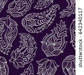 floral seamless pattern. doodle ... | Shutterstock .eps vector #642340117