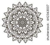 mandala. ethnic decorative... | Shutterstock .eps vector #642363037