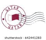 postal grunge stamp 'qatar' | Shutterstock .eps vector #642441283
