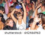 koblevo  ukraine august 7  2011 ... | Shutterstock . vector #642466963