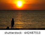 sunset view of borneo | Shutterstock . vector #642487513