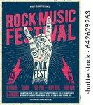 rock music festival poster ... | Shutterstock .eps vector #642629263