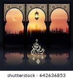 illustration of ramadan kareem... | Shutterstock .eps vector #642636853