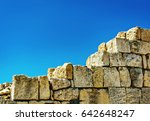 stone wall against the sky.... | Shutterstock . vector #642648247