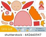 education paper game for... | Shutterstock .eps vector #642660547