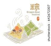 vector drawing of zongzi  ... | Shutterstock .eps vector #642672307