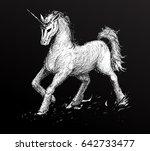 unicorn in the dark | Shutterstock .eps vector #642733477