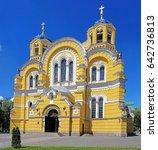 Big Vladimir Cathedral In Kyiv...