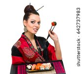 attractive woman in traditional ... | Shutterstock . vector #642737983