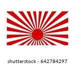 red rising sun | Shutterstock .eps vector #642784297