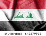 iraq cotton flag | Shutterstock . vector #642879913
