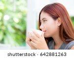 beautiful businesswoman have... | Shutterstock . vector #642881263