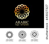 arabic mandala. round ornament... | Shutterstock .eps vector #643027327