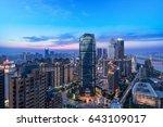 chinese urban skyline | Shutterstock . vector #643109017