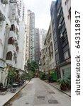 hong kong  soho  mid level...   Shutterstock . vector #643118917