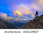 sunset in the mountains   last... | Shutterstock . vector #643129837