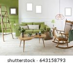 new natural wood furniture... | Shutterstock . vector #643158793
