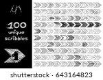 vector set 100 scribbles scrawl ... | Shutterstock .eps vector #643164823