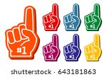 colorful foam fingers set.... | Shutterstock . vector #643181863