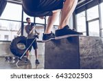 close up partial view of sporty ... | Shutterstock . vector #643202503