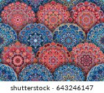 intricate floral pattern.... | Shutterstock .eps vector #643246147