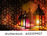 islamic muslim holiday ramadan... | Shutterstock . vector #643359907