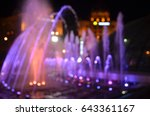 street fountains blurred view